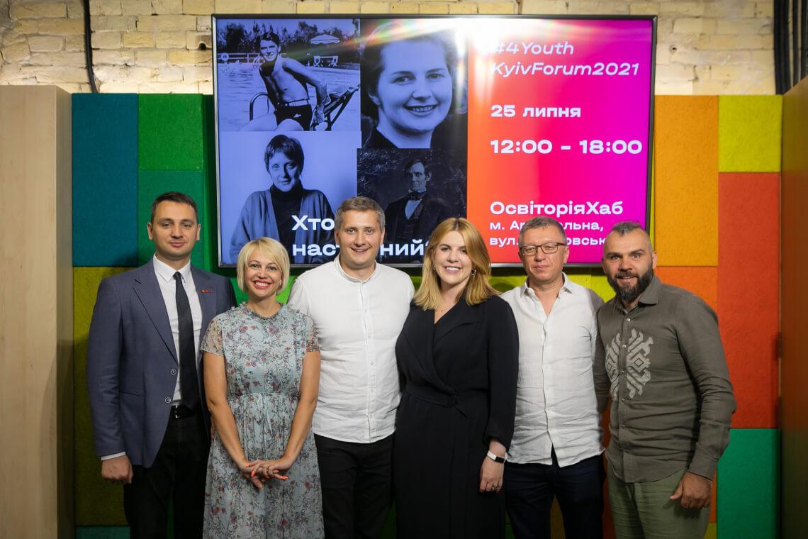 Молодь як активна частина громади має визначати напрямок розвитку міста, — «Голос.Київ»