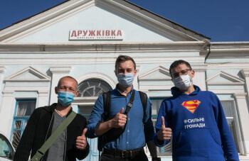 «Голос» на Донеччині: партія проходить до двох міських рад